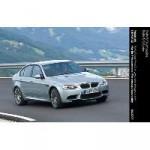 Weltpremiere in Tokio: Die neue BMW M3 Limousine.