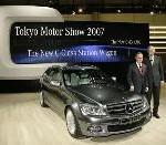 Mercedes-Benz auf der 40. Tokyo Motor Show 2007: Kraftvolle, sparsame und saubere Diesel für das Mutterland der Benzinhybriden