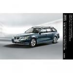 Der BMW 5er: Maßstab seiner Klasse – und mit drei neuen Editionen ab März 2008 noch attraktiver.