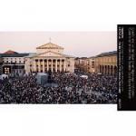 """BMW gewinnt mit """"Oper für alle"""" den Internationalen Sponsoring Award in der Kategorie Kultur"""