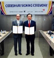 QATAR AIRWAYS AND ASIANA AIRLINES SIGN STRATEGIC CODESHARE AGREEMENT
