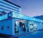 Vertriebsoffensive: O2 verdoppelt Zahl der Shops