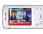 Fernsehen auf dem Handy: Erste DVB-T-Handys ab Mai bei Vodafone verfügbar