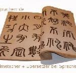 Sprachen.de baut Seitenangebot aus: starke Nutzung der Übersetzer-Datenbank