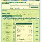 billiger-mietwagen.de sorgt für mehr Durchblick bei Versicherungen von Mietwagen
