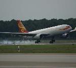 Neue Flugverbindung: Berlin – Peking nonstop