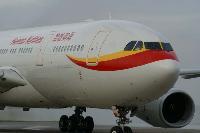 Air Berlin kooperiert mit Hainan Airlines