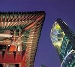 Neuer Marketingschwerpunkt für das Reiseland Korea
