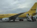 Sommerflugplan von HLX exklusiv bei Tchibo: Europa ab 19,99 EUR