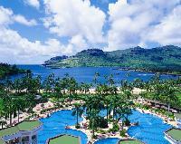Lust auf Kurzurlaub? Marriott gewährt Gratisnächte noch bis 7. September 2009