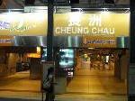 Macau präsentiert Kaiserschätze aus China
