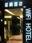 Hotels geben Steuererleichterungen nicht an Gäste weiter