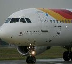 IBERIA STARTS A CODE SHARE AGREEMENT WITH THE RUSSIAN AIRLINE S7