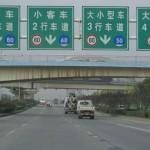 Spezialreiseveranstalter: 100 Prozent China