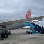 Frankfurter Flughafen: NIKI bedient Strecke nach Wien