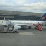 Ecuador: Internationaler Flughafen von Quito als Vorbild in Sachen Umweltschutz und Nachhaltigkeit