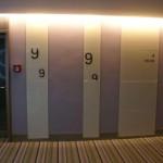 Über 100 Hotels in New York City zum Sonderpreis