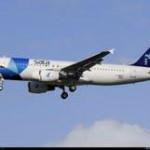 2012 mehr Non-Stop-Flüge auf die Azoren