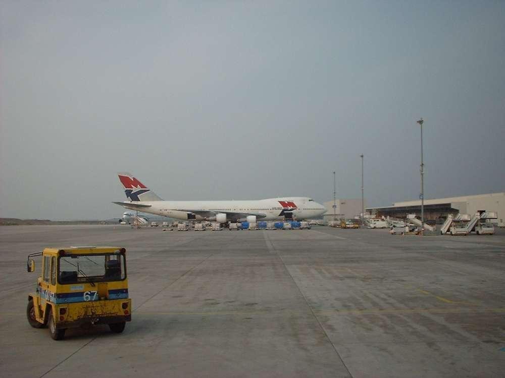 Fraport dementiert Kooperationsgespräche mit der Flughafen Frankfurt-Hahn GmbH