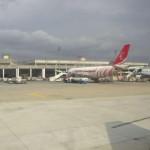 Malaysia Airlines mit attraktiven Spezialtarifen