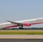 Pink Plane von Delta Air Lines landet in Frankfurt