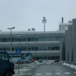 München mit neuem Winterflugplan: Mehr Langstrecken nach Asien