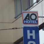 A&O: Kooperation mit Österreichischen Bundesbahnen (ÖBB) abgeschlossen