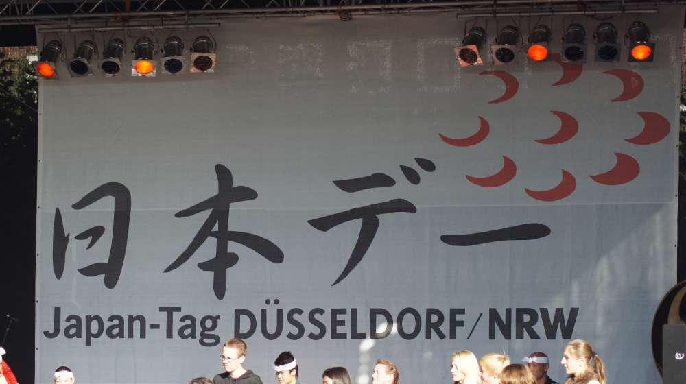 Japan-Tag Düsseldorf: Märchenhaftes Feuerwerk zu Ehren der Gebrüder Grimm