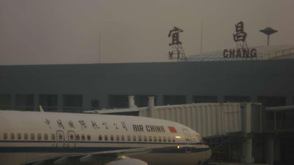 Neuer Flughafen in Kunming eröffnet