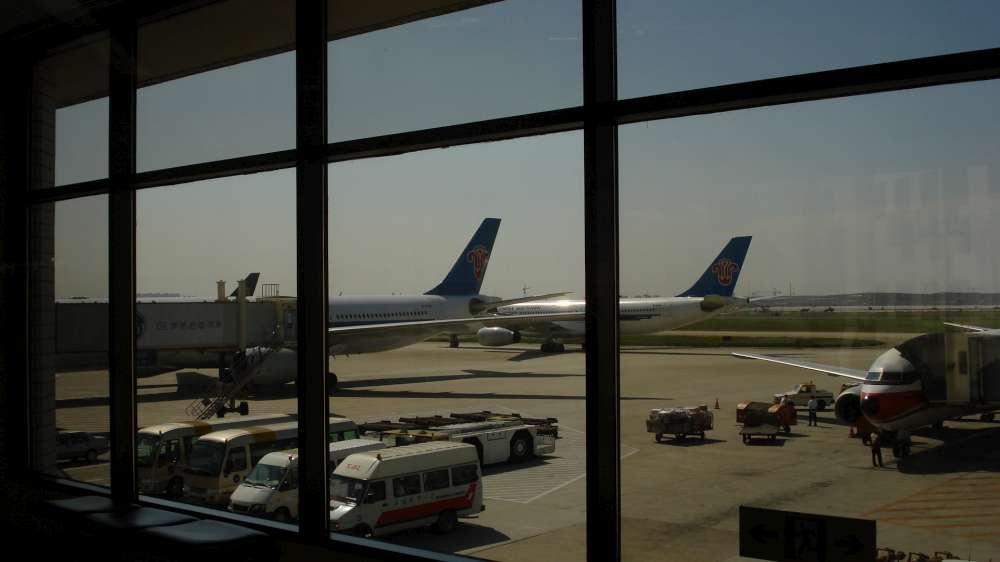 Absichtserklärung: Deutsche und chinesische Flugsicherung kooperieren