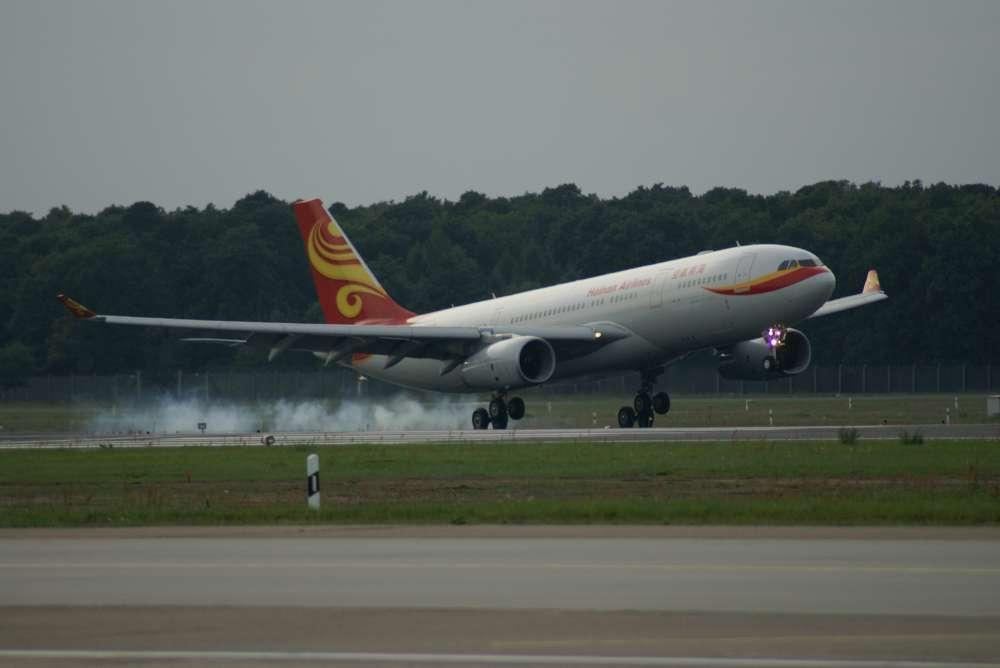 """Hainan Airlines als """"Beste Fluglinie in China"""" und """"Bestes Service-Personal in China"""" ausgezeichnet"""
