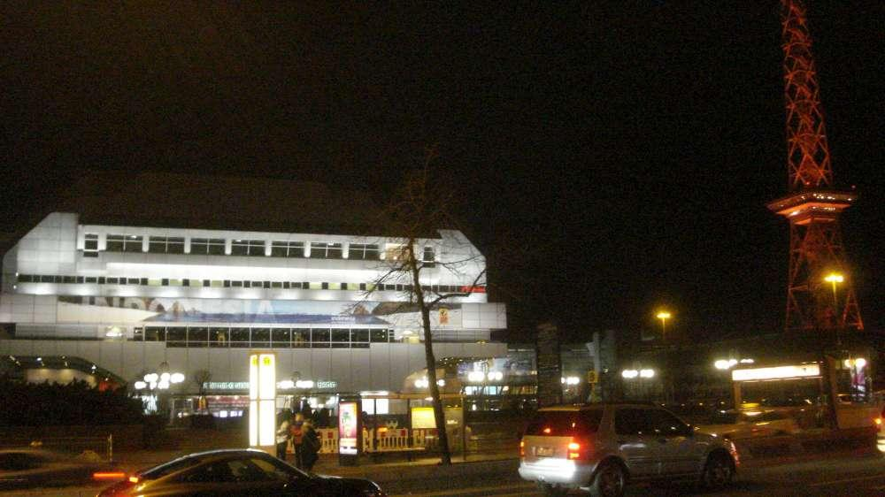 """Neue Halle für das Segment """"Training & Employment in Tourism"""""""