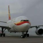 Hainan Airlines fliegt ab 30. Juni Calgary-Peking