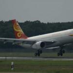 Hainan Airlines im vierten Jahr in Folge zur SKYTRAX Fünf-Sterne-Fluglinie ernannt