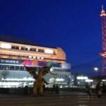 22. World Travel Monitor Forum in Pisa:  Privater Verbrauch bleibt Stütze der Konjunktur
