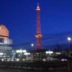Jugendreisen und Klassenfahrten auf der ITB Berlin