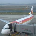 Neu im Sommerflugplan: Mehr Flüge nach Mittelamerika