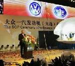 Volkswagen startet neue Initiative zur Verbrauchsreduzierung in China