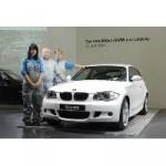 BMW Werk Leipzig: Drittes Modell wird integriert – 250.000stes Fahrzeug lief vom Band