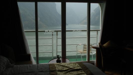 China - Kreuzfahrt mit Victoria Cruises auf dem Yang Tse-Fluss (00112) Foto: ©Carstino Delmonte (2009)