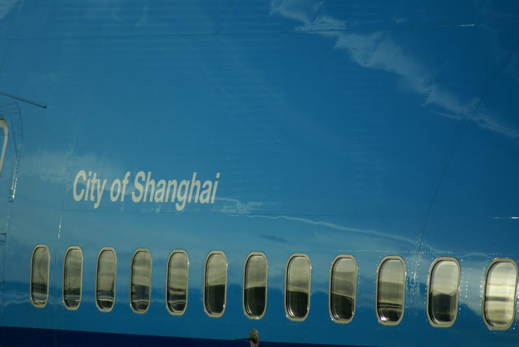 Airlines - KLM Älteste Airline in Europa (09453), Foto: ©Carstino Delmonte (2009)