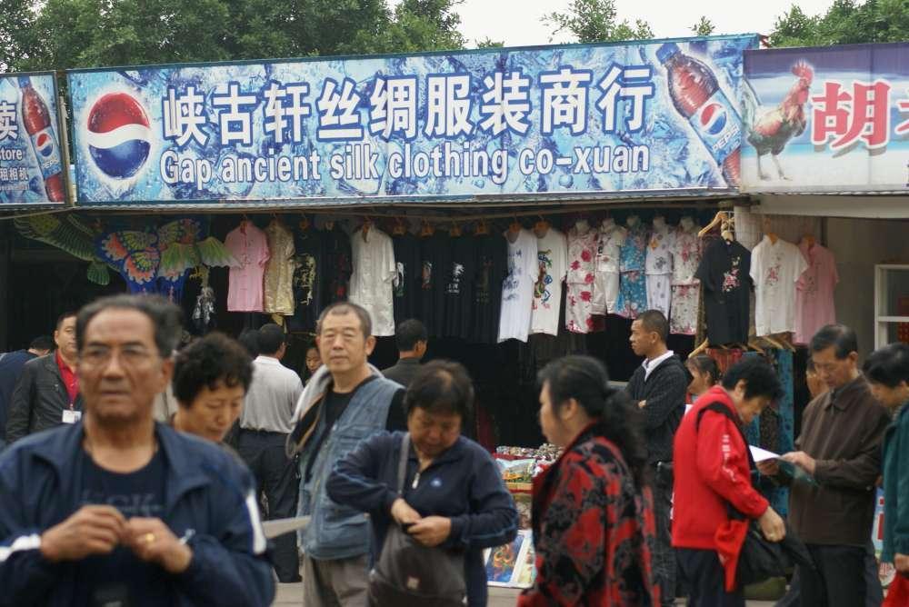 World Travel Fair 2016: das Tor zum vielversprechenden chinesischen Auslandstourismusmarkt