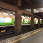 Lateinamerika: Die neue U-Bahn von Quito