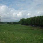 Neuer Anbieter für nordöstlichen Mittelgebirgen Bayerns: Win-Touristic will Individualisten ansprechen