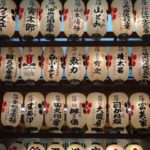 Jahreswechsel in der japanischen Region Setouchi